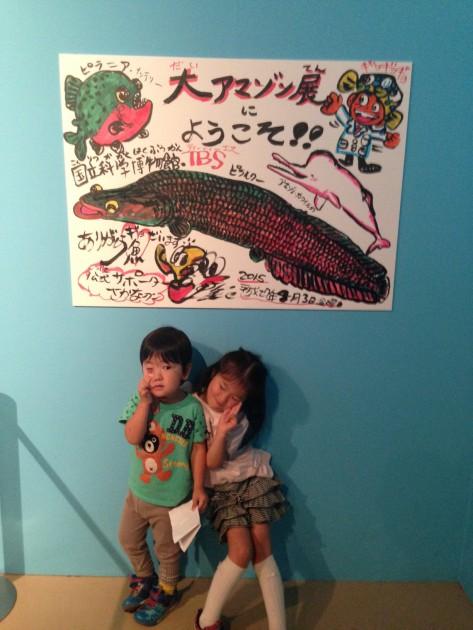 写真_sakana1