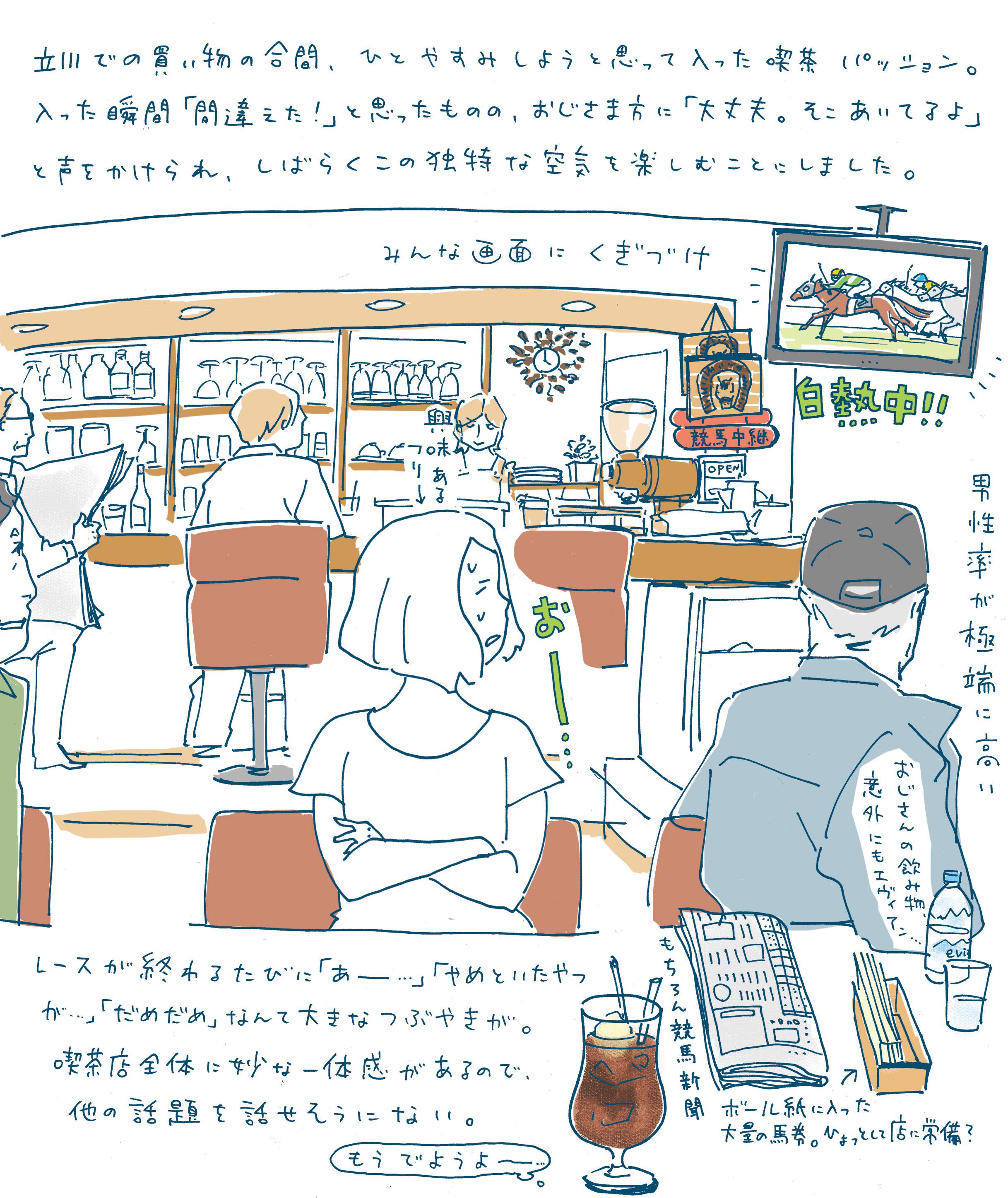 caffe02